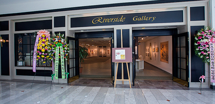 Riverside Square Mall Photography Exhibition