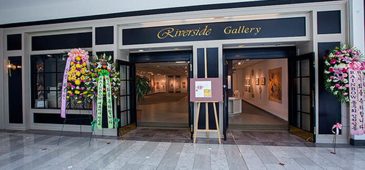 """The Riverside Square Mall in Hackensack, New Jersey might seem like an unlikely location for an exhibition of contemporary photography, but the Riverside Gallery is hosting """"Adventures in Photography (AIP),"""" a first rate exhibition featuring the work of local photographers."""